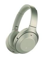 Sony 1000XMK2 Noise Cancelling Bluetooth Headphones -  cream