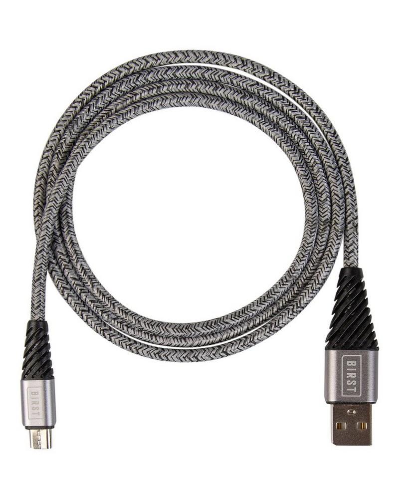 Birst Woven Micro US -  grey
