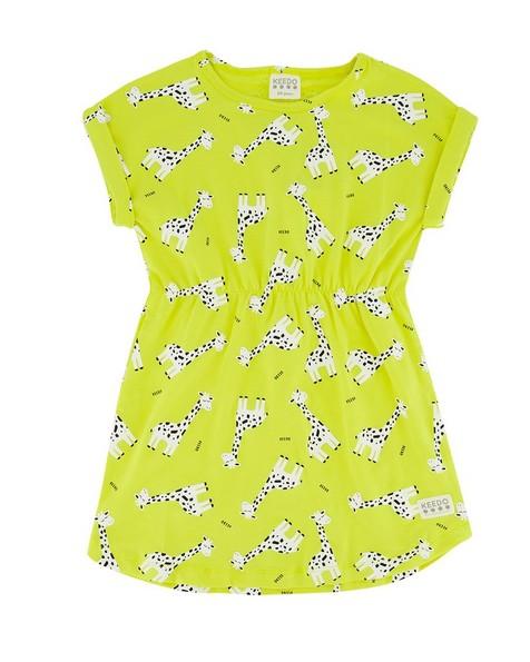 Girls Giraffe Set -  nocolour