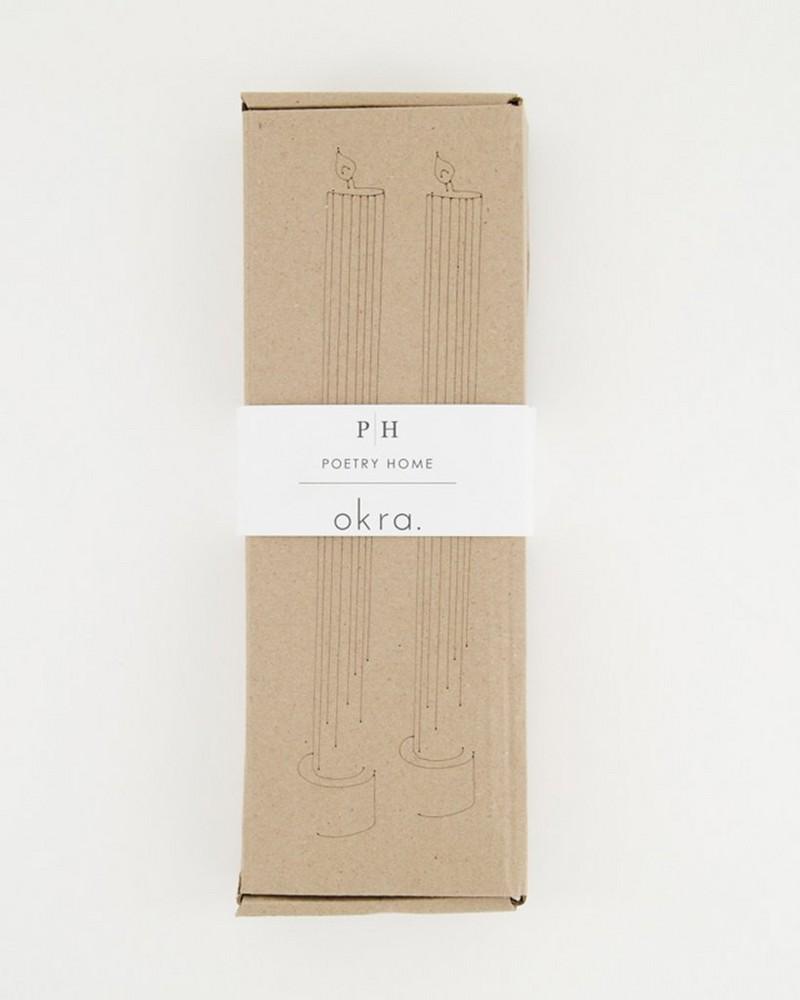 2-Pack Vintage Gear Candle Gift Set  -  darkolive