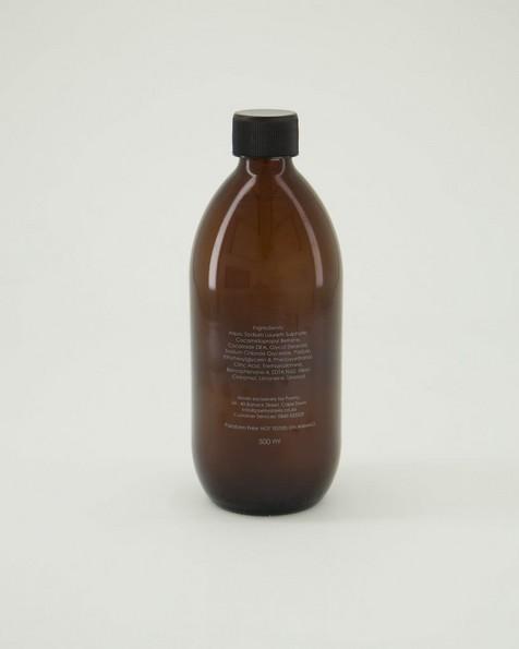 Earthen Foam Bath -  rust
