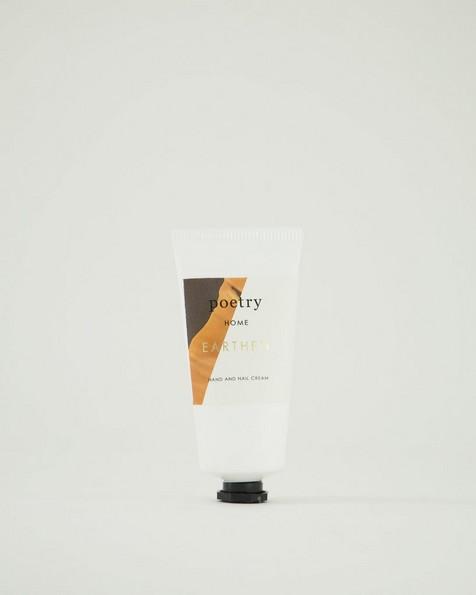 Earthen Hand Cream  -  rust
